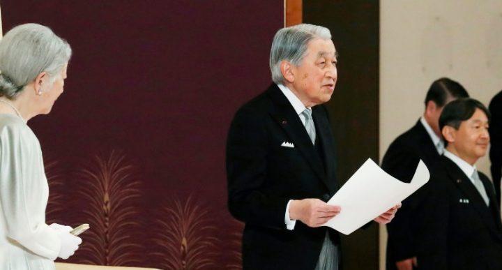Abdication of Emperor Akihito: A New Era is Coming