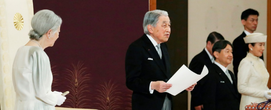 Abdication of Emperor Akihito: A New Era is Coming